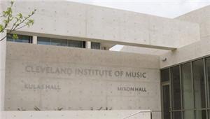 美国克利夫兰音乐学院简介图片