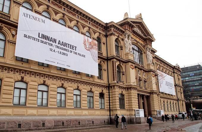 芬兰美术学院简介图片